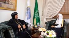 أمين رابطة العالم الإسلامي يستقبل الأنبا مرقس أسقف شبرا