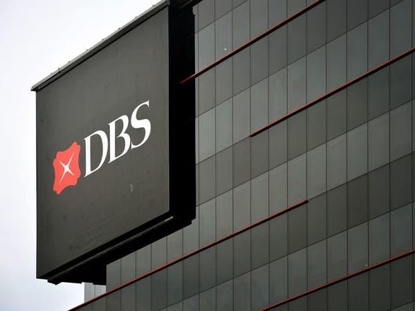 """بنك """"دي بي إس"""" السنغافوري يخطط للتوسّع عبر دبي"""
