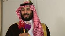 سعودی ولی عہد کا صحت کے میدان میں کام کرنے والے عملے کی خدمات کو خراج تحسین