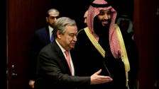 UN chief expresses gratitude for Yemen aid in call with Saudi Arabia's Crown Prince
