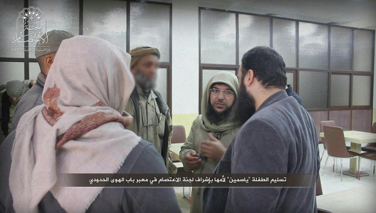 لجنة الاعتصام لتنظيم القاعدة
