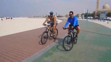يوم رياضي برفقة مدرب.. دراجات هوائية وهرولة