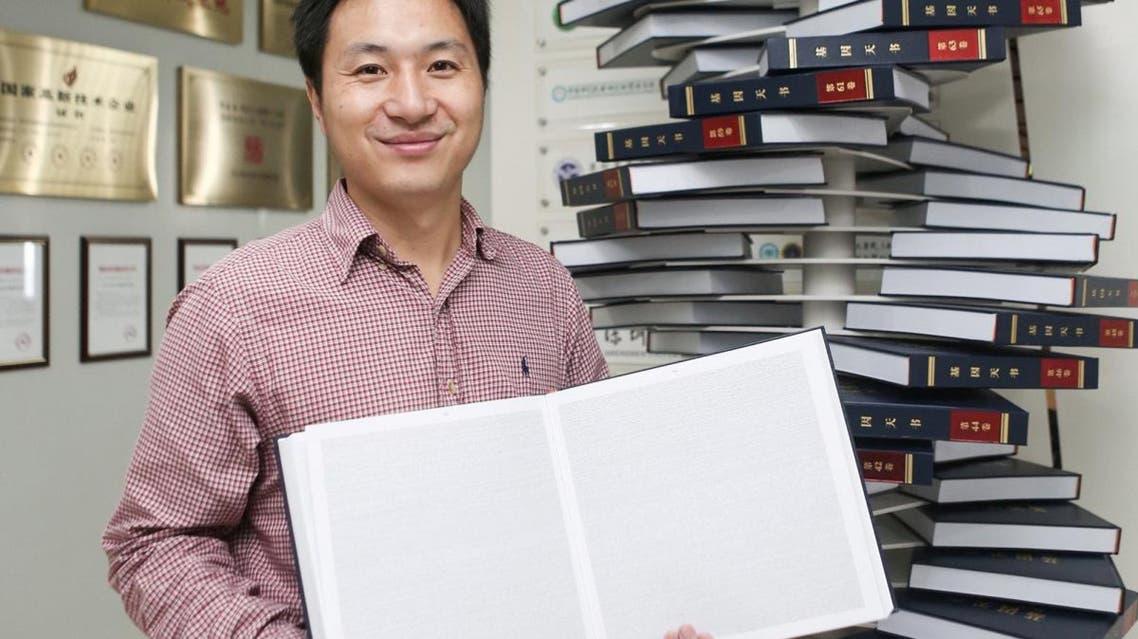He Jiankui human genome editing. (Reuters)