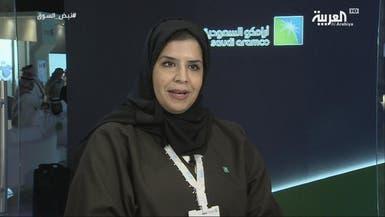 """""""أرامكو"""" تسعى لتأهيل كوادر نسائية بقطاع الطاقة السعودي"""