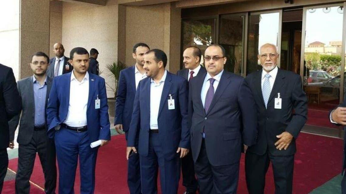 houthi delegation