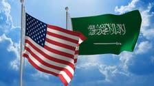 Saudi Arabia inks $15 bln deal for Lockheed's missile defense system