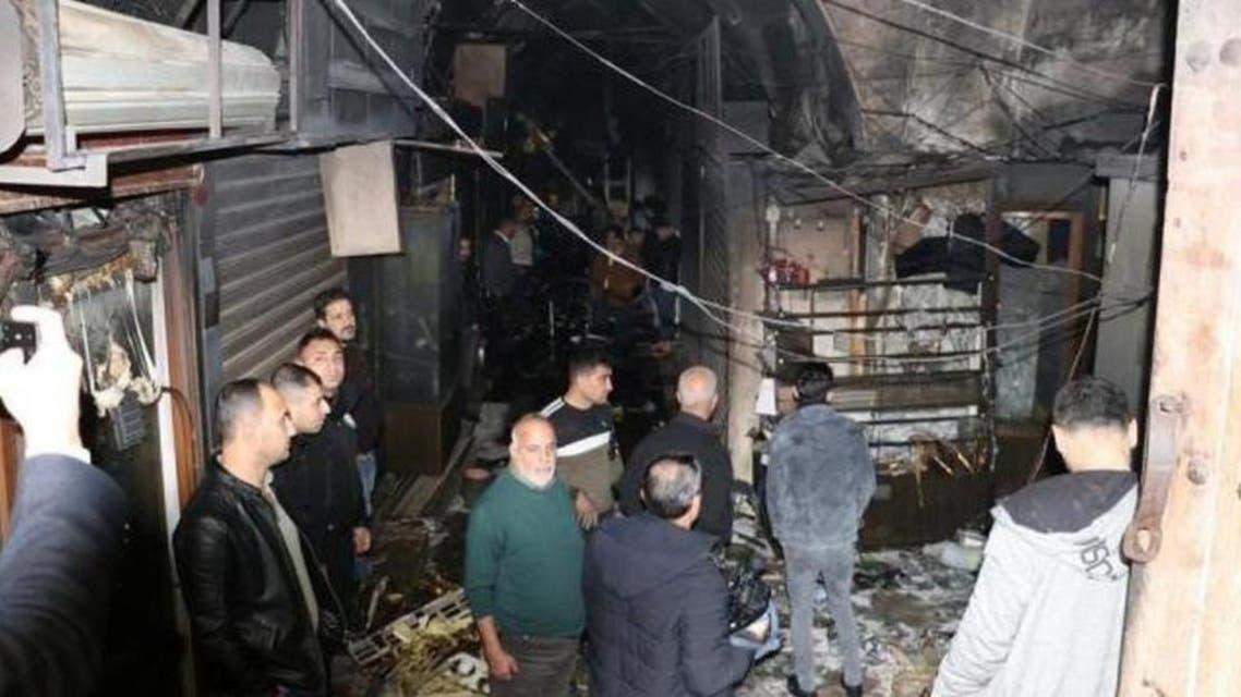 Iraq, Karkok Old Bazar burned