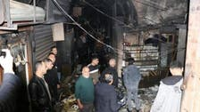 عراق:کرکوک کا 200 سال پرانا تاریخی بازار راکھ کا ڈھیر