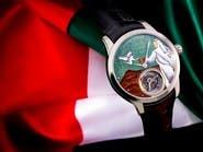 ساعتان تحتفلان معكَ بالعيد الوطني الإماراتي