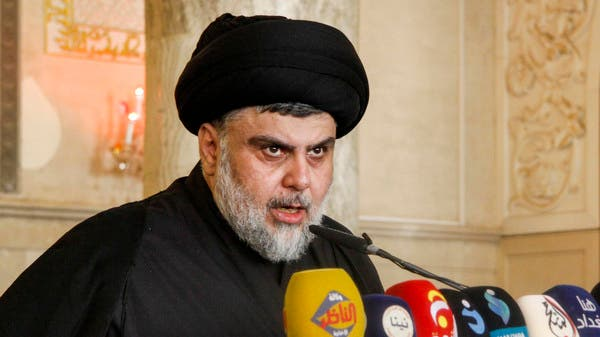 english.alarabiya.net