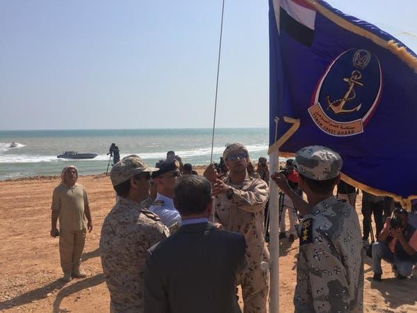 التحالف يسلم تأمين الموانئ بحضرموت لخفر السواحل اليمنية