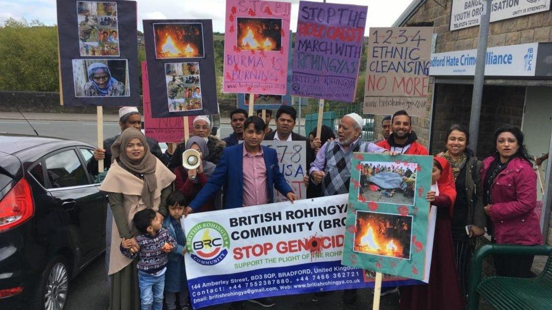 A demonstration by the British Rohingya Community Charity in Bradford, UK, to build public opinion. (Supplied)