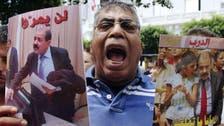 Tunisia's National Security Council to investigate Ennahda's 'secret apparatus'