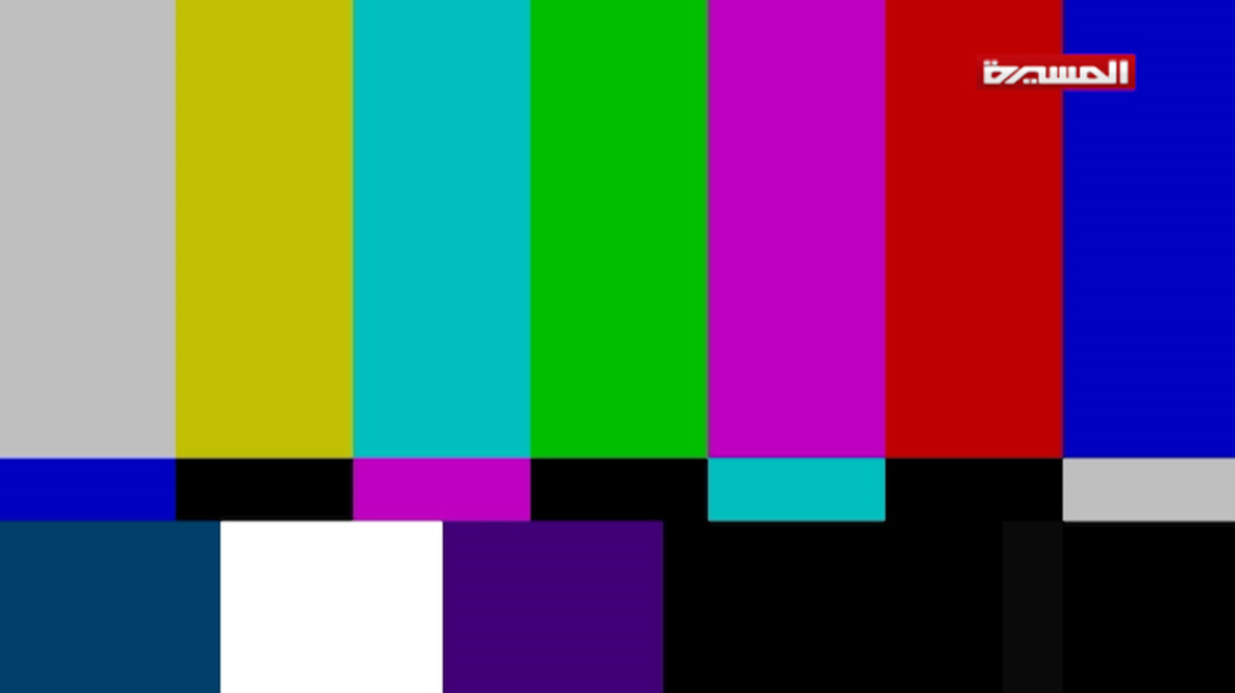 Houthi Al Masirah channel suspended due to sectarian programming