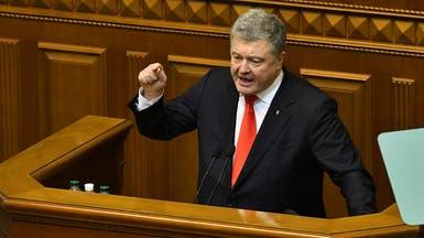 أوكرانيا: بوتين لا يريد شيئاً سوى احتلال بحر آزوف