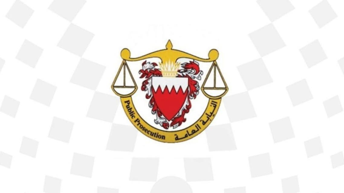 Bahrain Public Prosecution (Supplied)