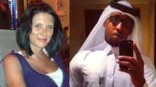 برطانوی خاتون زیادتی کے بعد وحشیانہ انداز میں قتل، قطری شہر کو برائے نام سزا