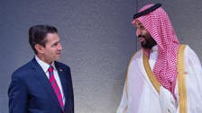 Saudi Crown Prince meets with Mexico President at G20