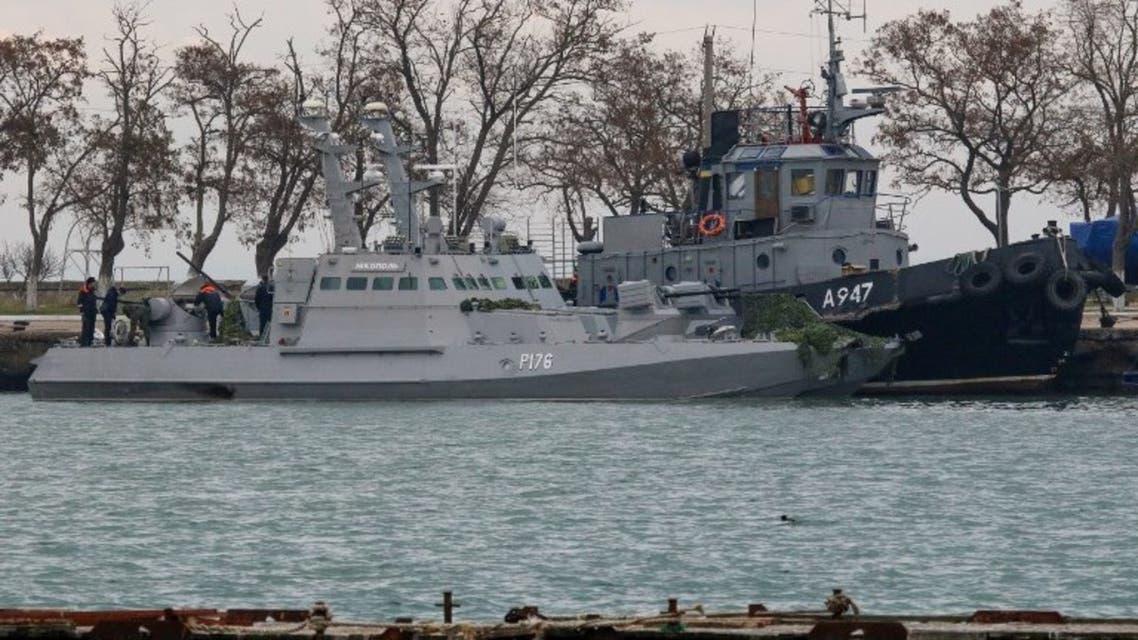 سفينة حربية أوكرانية(فرانس برس)
