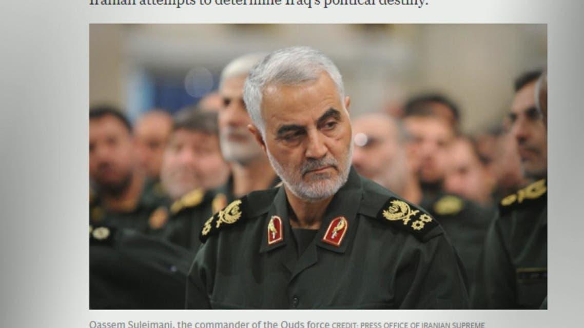 بقيادة سليماني.. فرقة اغتيالات إيرانية في العراق