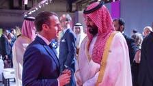 ویڈیو: جی 20 سمٹ کے جلو میں شہزادہ محمد اور میکروں کے درمیان ملاقات