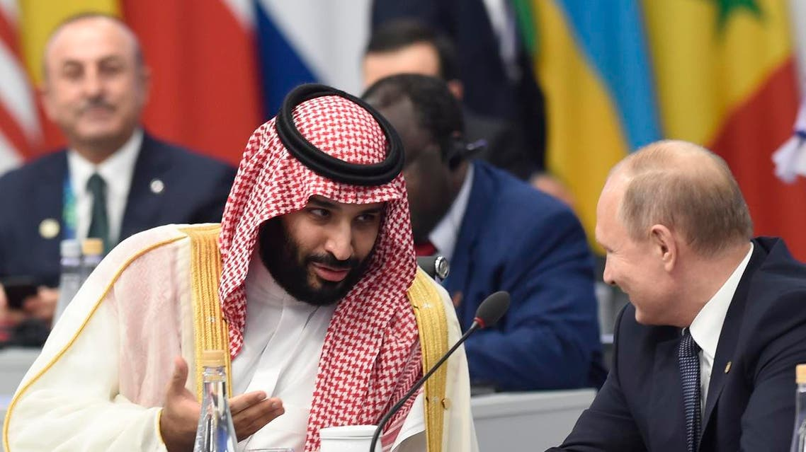 Saudi crown prince and Putin 2(AFP)