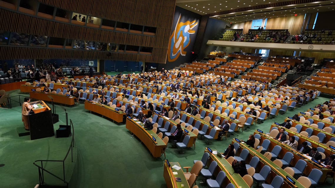 الجمعية العامة للأمم المتحدة
