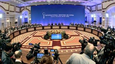أستانا تنطلق.. وروسيا: وجود أميركا بسوريا غير مشروع
