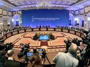 """كازاخستان.. انطلاق الجولة الـ13 من مباحثات """"أستانا"""" حول سوريا"""