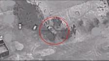 VIDEO: Houthi missile platform destroyed in Saada by Coalition forces