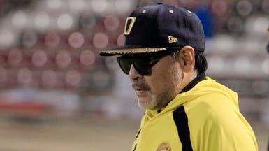مارادونا يقترب من قيادة فريق متعثر في الأرجنتين
