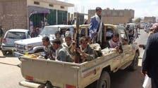 سازمان ملل حوثیها را به فهرست گروههای ناقض حقوق کودکان افزود