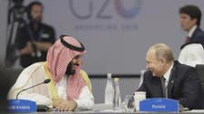 محمد بن سلمان اور پوتین کے درمیان گرم جوش مصافحہ
