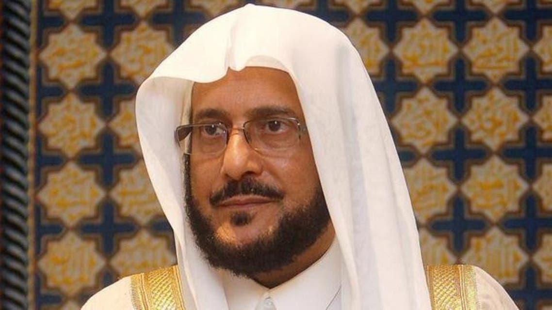 ڈاکٹر عبدالطیف آل الشیخ