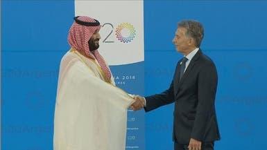 السعودية تستضيف اجتماعات قمة مجموعة العشرين في 2020