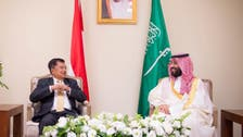 Saudi Crown Prince meets Vice President of Indonesia at G20