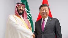 Saudi Crown Prince meets Chinese President at G20
