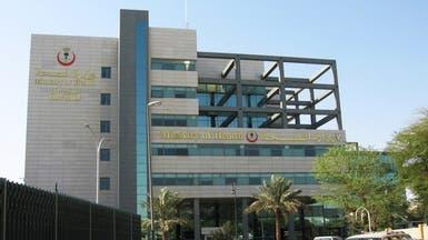 9 دول محورية تتطلع للاستثمار بالسعودية عبر بوابة الصحة
