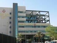 الصحة السعودية: 128 مواطناً أفصحوا عن وجودهم في إيران