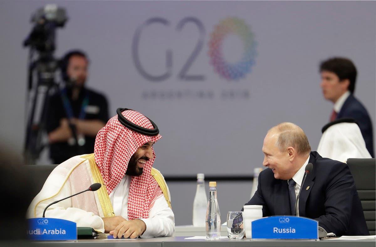 G20 Crown Prince and Putin (AP)