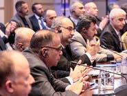 واشنطن: مؤتمر أستانا أدى إلى مأزق في سوريا
