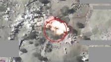 Arab coalition destroys Houthis rocket pad launcher in Yemen's Saada