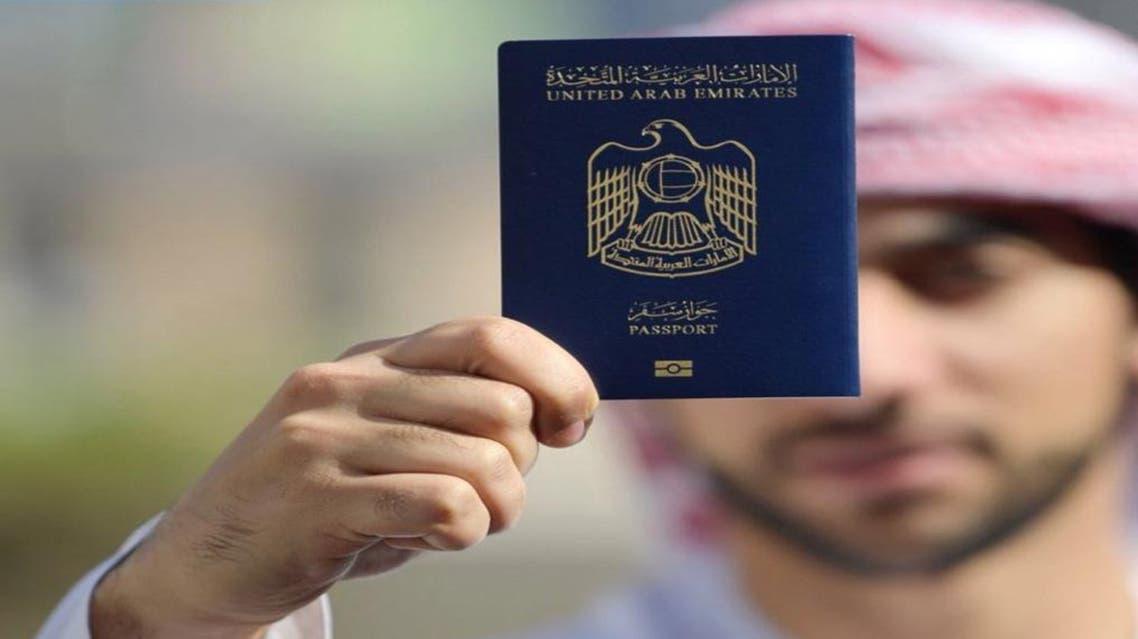 گذرنامه اماراتی
