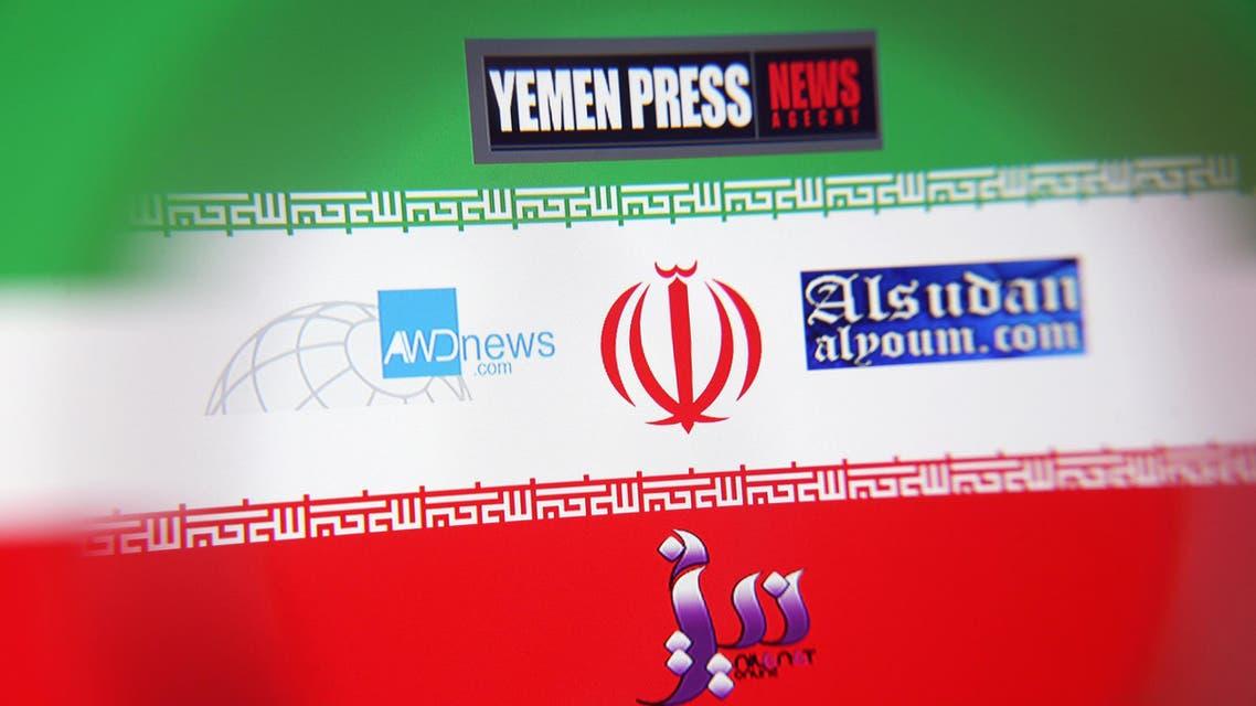 Iran cybersecurity. (Reuters)