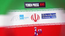 Report: How Iran spreads disinformation around the world