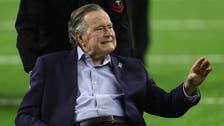 Former US President George H.W. Bush dies at age 94