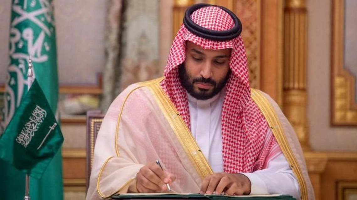Saudi Crown Prince (SPA)