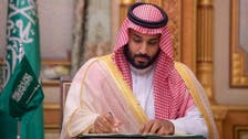 Saudi Crown Prince congratulates UAE President on National Day