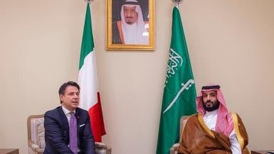 قمة العشرين.. محمد بن سلمان يلتقي رئيس وزراء إيطاليا
