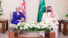 Saudi Crown Prince meets British Prime Minister at G20 Summit